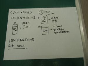 cimg6795